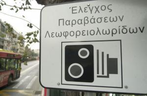 Θεσσαλονίκη: Με ψηφιακές κάμερες θα πιάνουν παραβάτες στους λεωφορειόδρομους