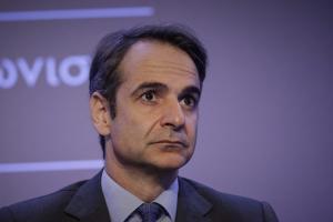 Μητσοτάκης: Πρώτη πολιτική προτεραιότητα η προσέλκυση επενδύσεων 100 δισ. ευρώ