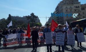 Θεσσαλονίκη: Πορεία συνταξιούχων στην Τσιμισκή – Ζητούν να καταργηθεί ο νόμος Κατρούγκαλου [vids]
