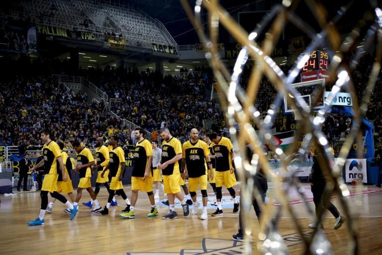 FIBA Champions League: Ξεκινά η προπώληση των εισιτηρίων για το Final-4 | Newsit.gr