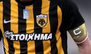 """ΑΕΚ: Προσφορά ρεκόρ για τη φανέλα της! Πάει για μεγάλο """"deal"""" ο Μελισσανίδης"""