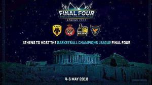 ΑΕΚ: Την Πέμπτη η κλήρωση του Final Four της Αθήνας