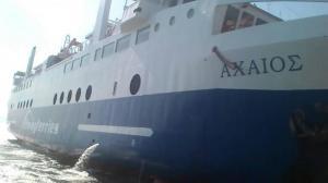 Αγκίστρι: Πέντε τραυματίες από πρόσκρουση πλοίου στο λιμάνι – Λαχτάρα για 198 επιβάτες