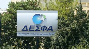 Στην αγκαλιά της ιταλικής Snam ο ΔΕΣΦΑ που έδωσε 535 εκατ. ευρώ! Βελτιωμένη προσφορά ζήτησε το ΤΑΙΠΕΔ.