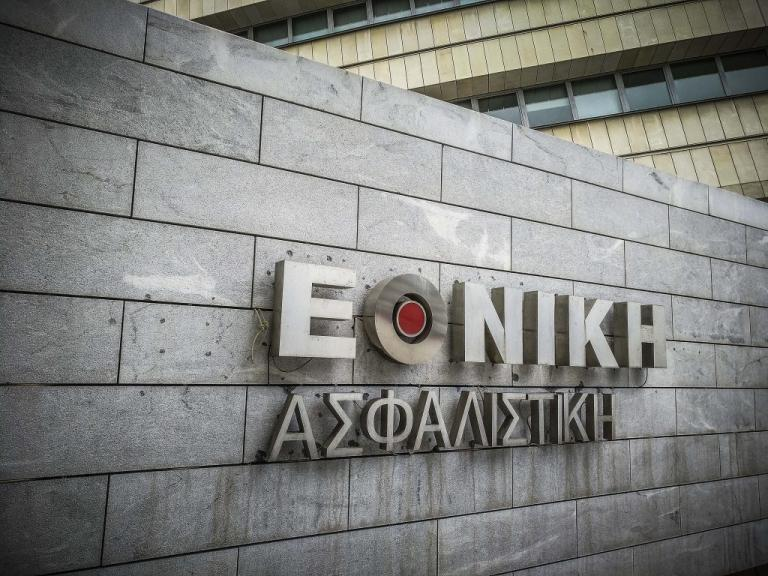 Ξεκινάει εκ νέου ο διαγωνισμός για την πώληση του 75% της Εθνικής Ασφαλιστικής – Ποιοι είναι οι ενδιαφερόμενοι | Newsit.gr