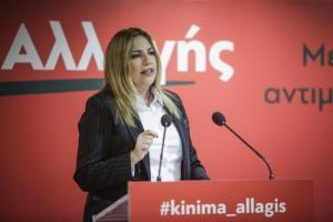 Γεννηματά: «Η αντίστροφη μέτρηση για τις εκλογές έχει ήδη ξεκινήσει»