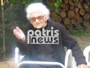 Ηλεία: Κλείνει 113 χρόνια ζωής και προχωράει ολοταχώς για το βιβλίο των ρεκόρ Γκίνες – Ποια είναι η Κατερίνα Καρνάρου [pic]