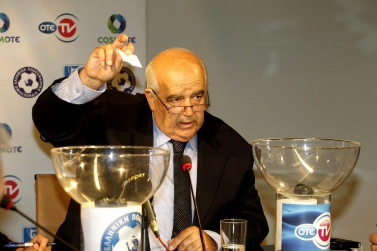 Η ΕΠΟ «ακολουθεί» τη FIFA: «Στο OAKA και με κόσμο ο τελικός Κυπέλλου» | Newsit.gr