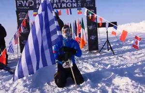 Ελληνική πρωτιά στο Βόρειο Πόλο! Ο Παπαθανασόπουλος νικητής στον Μαραθώνιο [vid]