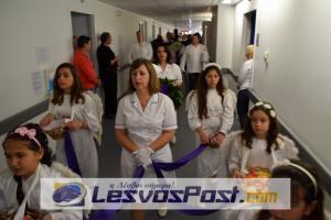 Η περιφορά του επιταφίου στο νοσοκομείο Μυτιλήνης [pics]