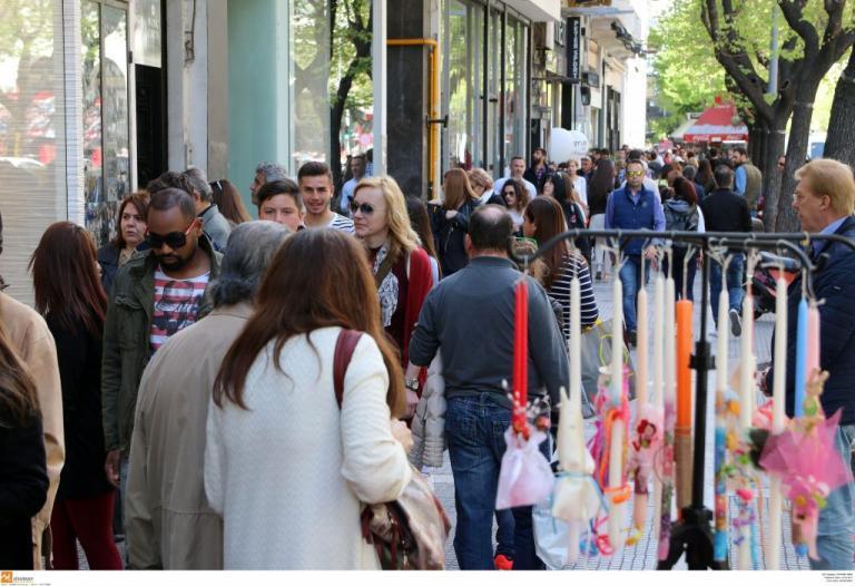 Πώς αμείβονται οι αργίες του Πάσχα | Newsit.gr