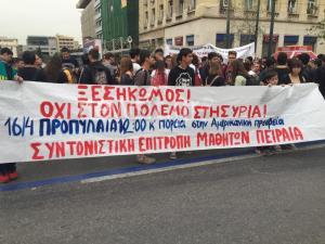 Κλειστή η Πανεπιστημίου – Αντιπολεμικό συλλαλητήριο σε εξέλιξη