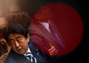 Ιαπωνία: Ευπρόσδεκτη η αλλαγή στάσης των ΗΠΑ για τη συμφωνία 11 χωρών του Ειρηνικού για το εμπόριο