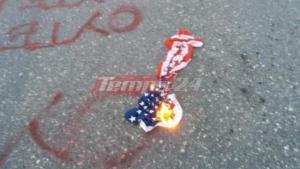 Πάτρα: Έκαψαν σημαία στο αντιιμπεριαλιστικό συλλαλητήριο [vid]