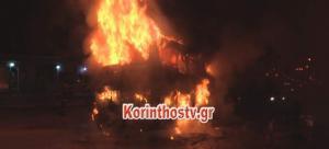 Τρομακτικό ατύχημα στον Ισθμό! Αυτοκίνητο πήρε φωτιά εν κινήσει [pic]
