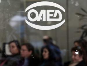 ΕΛΣΤΑΤ: 20,6% τον Ιανουάριο η ανεργία