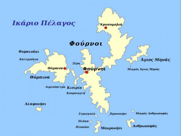 Ποια είναι η βραχονησίδα «Μικρός Ανθρωποφάς» | Newsit.gr