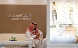 Σαουδική Αραβία: Για πρώτη φορά γυναίκα στο ΔΣ της πετρελαϊκής εταιρείας Aramco