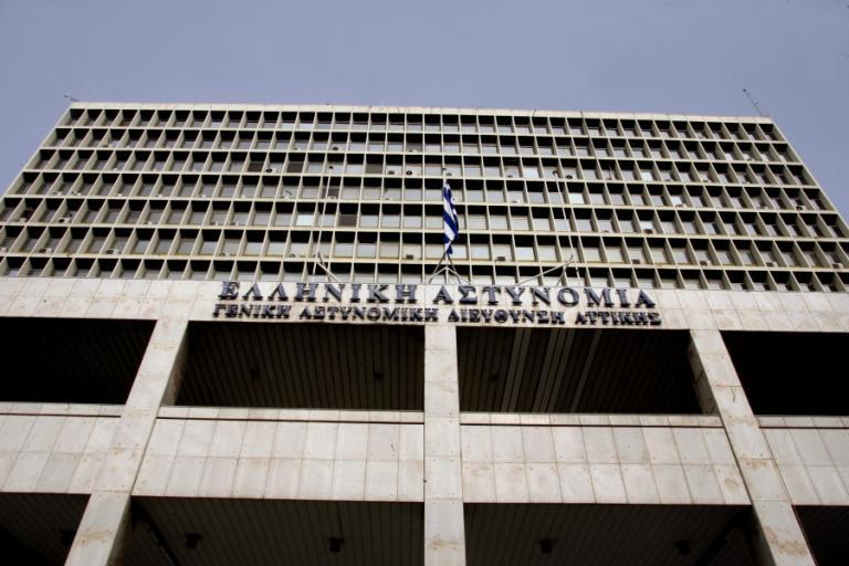 Τα τηλεφωνήματα της απάτης και τι πρέπει να ξέρουμε. Οδηγός από την αστυνομία | Newsit.gr