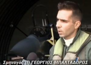 """Γιώργος Μπαλταδώρος: «Πάγωσε» η Καρδίτσα! """"Ίσως είναι το πρώτο θύμα αυτής της φάσης των ελληνοτουρκικών διενέξεων"""""""