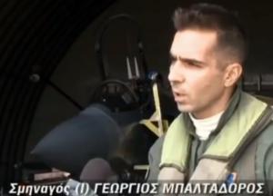 """Γιώργος Μπαλταδώρος: """"Είμαστε πάντα έτοιμοι"""" – Όταν ο ήρωας πιλότος μιλούσε για τους κινδύνους των αιθέρων"""