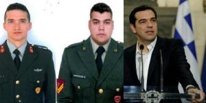 Παρέμβαση Τσίπρα για τους Έλληνες στρατιωτικούς: «Άγγελε και Δημήτρη απαιτούμε το τέλος του Γολγοθά σας»