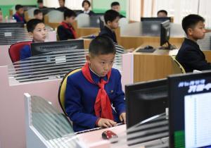 Οι Κινέζοι διαβάζουν μέσω ίντερνετ για να κερδίσουν χρόνο