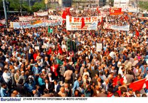 Πρωτομαγιά: Οι καπνεργάτες της Θεσσαλονίκης και οι αιματηρές κινητοποιήσεις στην Ελλάδα