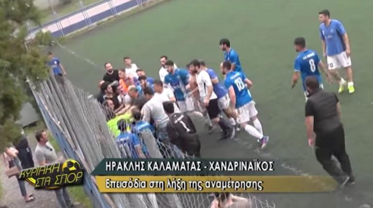Ξύλο και των γονέων! Απίστευτα επεισόδια σε αγώνα τοπικού πρωταθλήματος [vid] | Newsit.gr