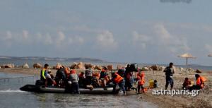 Χίος: Ρατσιστική επίθεση σε εθελοντές που βοηθούσαν πρόσφυγες