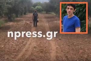 Σε εξέλιξη οι έρευνες για τον 32χρονο Θάνο που εξαφανίστηκε [vid]