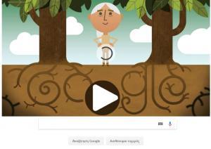 Ημέρα της Γης 2018: Η γιορτή της ζωής σε ένα Google Doodle [pics]
