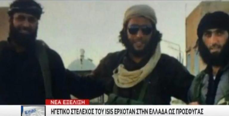 Συναγερμός στην Τουρκία! Συνέλαβαν σκληρό τζιχαντιστή λίγο πριν περάσει στην Ελλάδα με βάρκα! | Newsit.gr