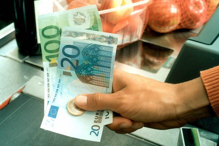 Κοινωνικό Εισόδημα Αλληλεγγύης (ΚΕΑ): Πληρωμή μέχρι αύριο στους δικαιούχους | Newsit.gr