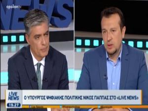 Νίκος Παππάς: Η έξοδος από το μνημόνιο θα είναι καθαρή από νέα μέτρα