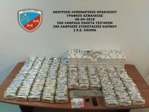 Κρήτη: Τους έπιασαν με δύο κούτες λαθραία προϊόντα καπνού