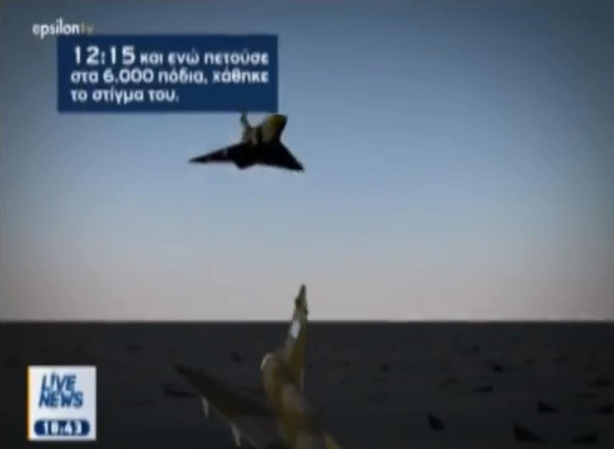 Γιώργος Μπαλταδώρος Mirage 2000 - 5