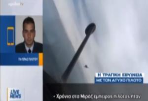 Γιώργος Μπαλταδώρος: Η τραγική ειρωνεία που αποκάλυψε ο πατέρας του