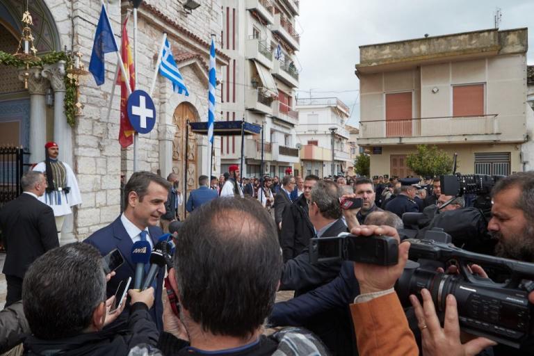 Μητσοτάκης από Μεσολόγγι: Η Ελλάδα αναζητεί να κάνει τη δικιά της έξοδο