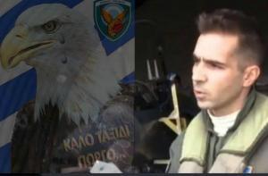 """Γιώργος Μπαλταδώρος: Το συγκλονιστικό """"αντίο"""" των πιλότων συναδέλφων του"""