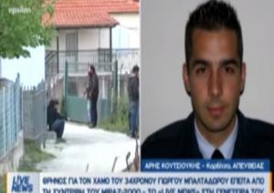 Γιώργος Μπαλταδώρος: Η σπαρακτική αντίδραση της συζύγου του πιλότου μόλις έμαθε για τον χαμό του