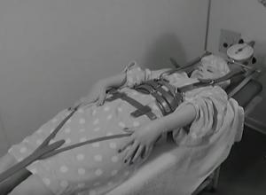 Μηχάνημα βασανιστηρίων χρησιμοποιείτο το 1960 για αδυνάτισμα!