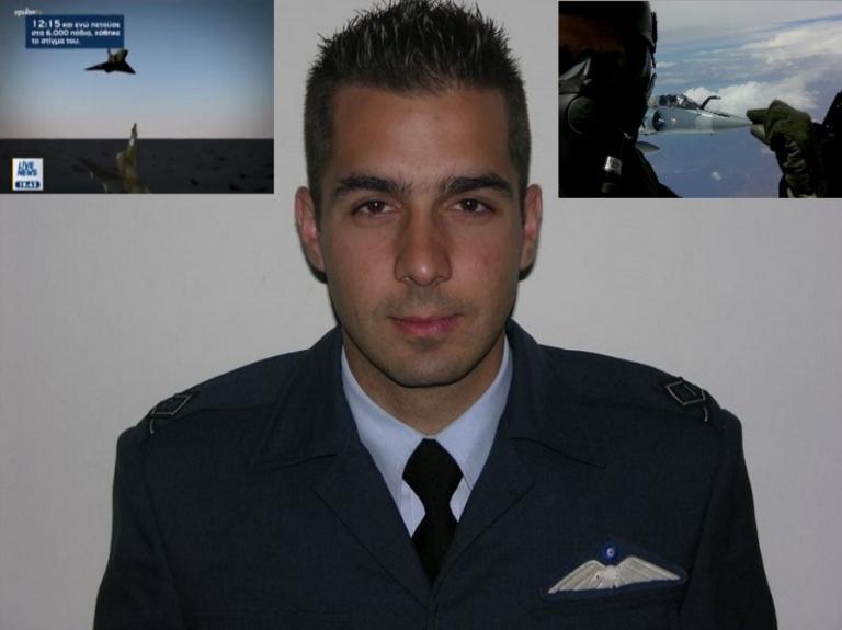 Γιώργος Μπαλταδώρος: Ηττήθηκε από τον χειρότερο εχθρό των πιλότων; Αυτό είναι το επικρατέστερο σενάριο της τραγωδίας | Newsit.gr