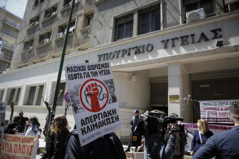 Απεργία της ΠΟΕΔΗΝ την Τετάρτη (25/04) | Newsit.gr