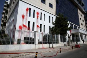 Ανάληψη ευθύνης για την επίθεση στο Πρωτοδικείο [pics]