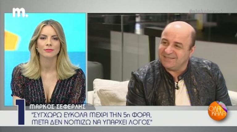 Επική ατάκα του Μάρκου Σεφερλή για την ηλικία της Αθηνάς από το Power of Love!   Newsit.gr