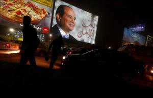 Θρίαμβος Αλ Σίσι στις αιγυπτιακές εκλογές – Μοναδικός αντίπαλος η αποχή