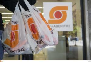 Ληστεία σε σούπερ μάρκετ «Σκλαβενίτης» στην Καισαριανή