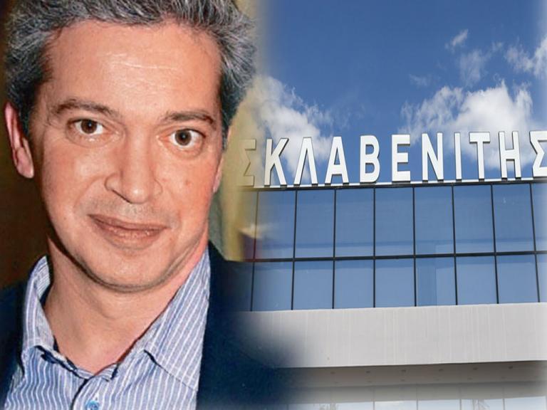 Στέλιος Σκλαβενίτης: Οι άγνωστες πτυχές της ζωής του | Newsit.gr