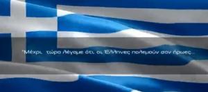 Γιώργος Μπαλταδώρος: «Αντίο» από το ΥΠΕΘΑ με βίντεο που «τσακίζει κόκαλα»